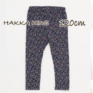 ハッカキッズ(hakka kids)の新品・タグ付【HAKKA BABY】アソート柄フル丈スパッツ ブルー 120cm(パンツ/スパッツ)