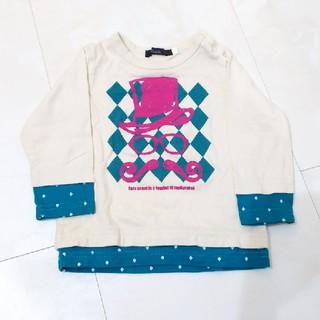カルディア(CALDia)のカルディア  90㎝  ロンT  重ね着風(Tシャツ/カットソー)