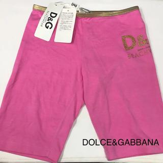 ドルチェアンドガッバーナ(DOLCE&GABBANA)の正規品 ドルガバ 【未使用】メンズ ビーチウェア(その他)