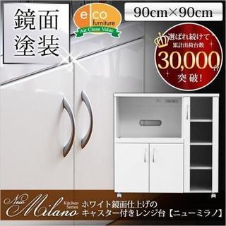 ホワイト鏡面仕上げのキッチンレンジ台【エコファ加工】(90cm×90cmサイズ)(キッチン収納)