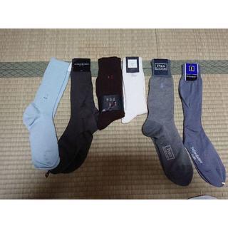 ダンヒル(Dunhill)のブランド 靴下 まとめ サイズ25cm(ソックス)
