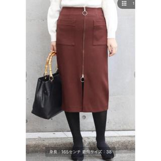 ノーブル(Noble)のNOBLE 新品未使用  T/Wダブルクロスフープジップタイトスカート2◆ 40(ひざ丈スカート)