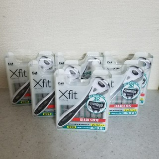 カイジルシ(貝印)の貝印 Xfit6セット(タオル/バス用品)