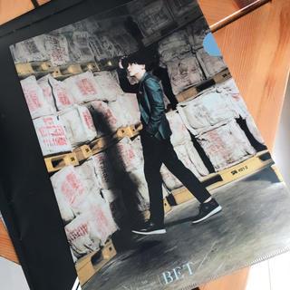 da-ice 工藤大輝 クリアファイル(国内アーティスト)