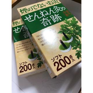 せんねん灸の奇跡 ソフト 100 バラ(その他)