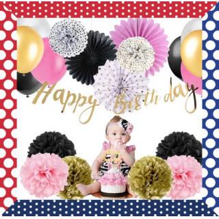 お誕生日に!バースデーペーパーファン&ガーランド、バルーンセット ピンク(その他)