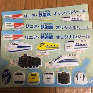 リニア 鉄道館 オリジナルシール(鉄道)