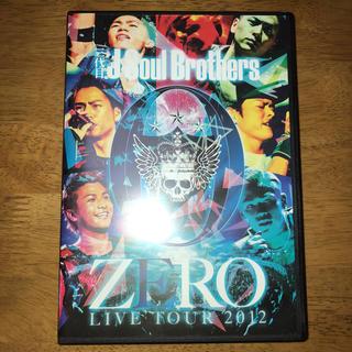 サンダイメジェイソウルブラザーズ(三代目 J Soul Brothers)の三代目JSoulBrothers ZERO 2012(ミュージック)