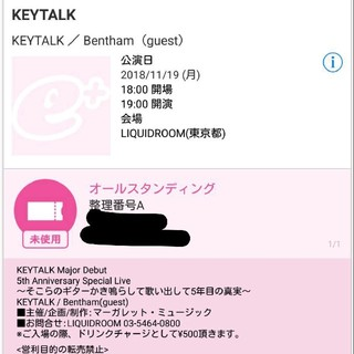 11/19 KEYTALK Bentham チケット(国内アーティスト)