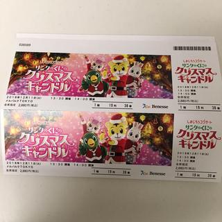 しまじろうコンサート 東京 クリスマスキャンドル メルパルク東京(キッズ/ファミリー)