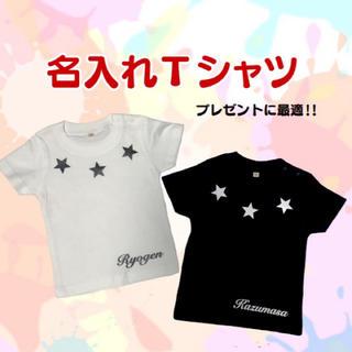 オリジナルtシャツ(ファッション雑貨)