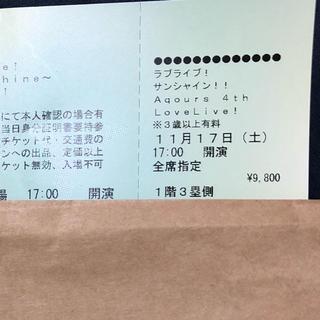 ラブライブ  サンシャインaqours  4th day1 1枚   (声優/アニメ)