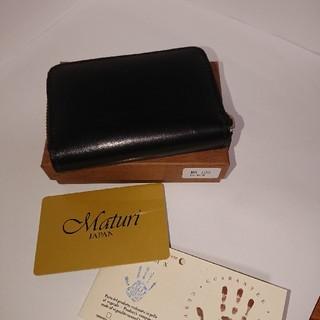 Maturi マトゥーリ カードケース ジャバラ 財布(コインケース/小銭入れ)