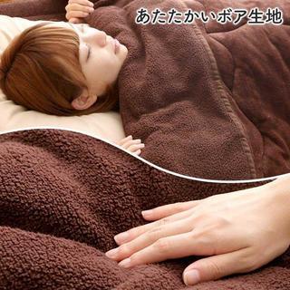 【あったか】 布団 冬 毛布布団 ブラウン 超ボリューム 丸洗いOK フランネル(毛布)