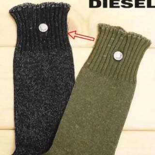 ディーゼル(DIESEL)のDIESEL レディース靴下 特別価格(ソックス)