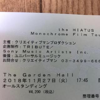the HIATUS 11月27日(火) 整理番号900番以内 1枚(国内アーティスト)
