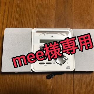 コイズミ(KOIZUMI)の壁掛けCDプレイヤー 美品 (ポータブルプレーヤー)