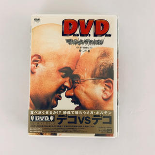 DVD マキシマム ザ ホルモン/Deco Vs Deco 3枚組(ミュージック)