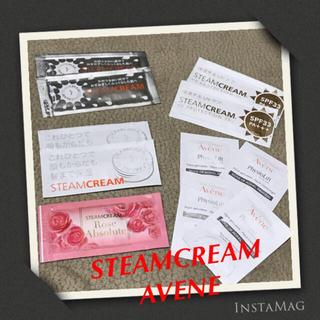 スチームクリーム(STEAM CREAM)のスチームクリーム アベンヌ@スキンケア サンプル 試供品(サンプル/トライアルキット)