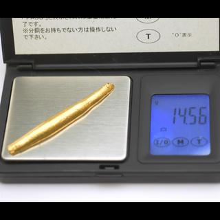 純金 塊 ゴールド 貴金属 つぶし (金属工芸)