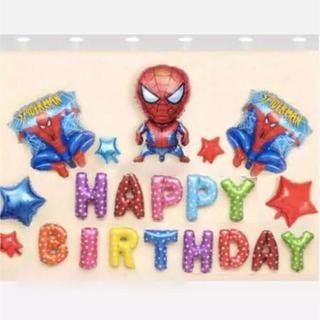 スパイダーマンの可愛い誕生日バルーンセットレインボー♡大切な思い出に♡送料無料(その他)