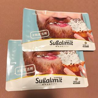 シュガリミット(ダイエット食品)