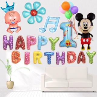 可愛い特大ミッキーの誕生日バルーンセット♡大切な思い出に♡送料無料(その他)
