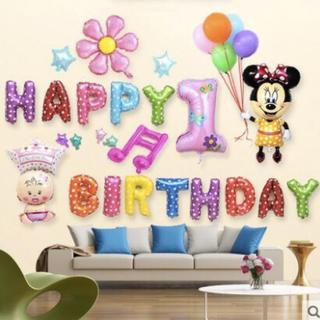 可愛い特大ミニーちゃんの誕生日バルーンセット♡大切な思い出に♡送料無料(その他)
