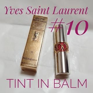 イヴサンローランボーテ(Yves Saint Laurent Beaute)のYSL 💕 ティントインバーム #10 新品  (口紅)