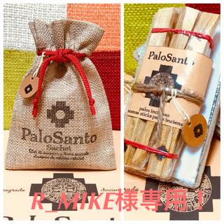 聖なる香木 ホーリーウッド♡パロサントスティック&パウダー&サシェの3点セット♡(お香/香炉)