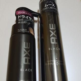 アックス AXE ムース&ドライヤーフォーム(ヘアワックス/ヘアクリーム)