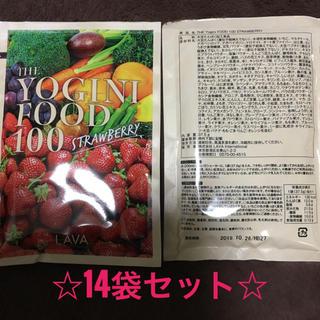 LAVA*THE Yogini  FOOD 100 STRAWBERRY(ダイエット食品)