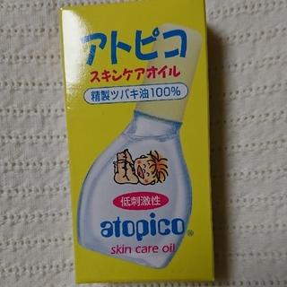 オオシマツバキ(大島椿)のアトピコ スキンケアオイル 30ml (その他)