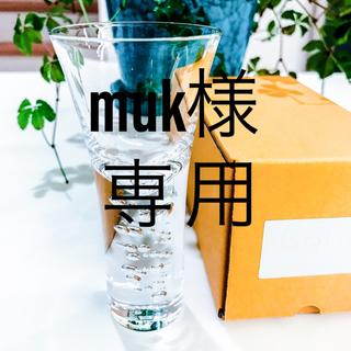 スガハラ(Sghr)のスガハラガラス  神秘的に立ち昇る泡 ショットグラス(グラス/カップ)