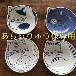 ハサミ(HASAMI)の波佐見焼  猫小鉢(食器)