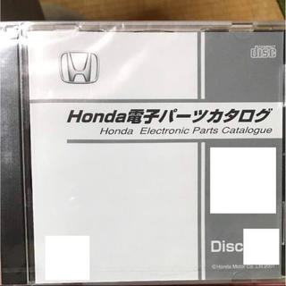 HONDA ホンダ 電子パーツカタログバージョンアップディスク 在庫確認コメント(カタログ/マニュアル)