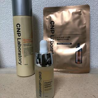 チャアンドパク(CNP)のCNP チャアンドパク  プロポリス(化粧水 / ローション)