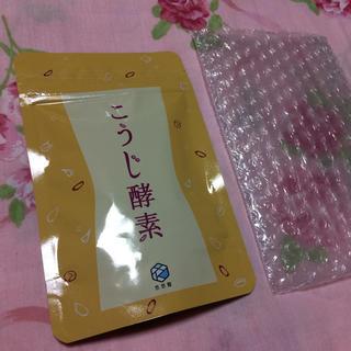 【新品未開封】こうじ酵素 悠悠館(ダイエット食品)