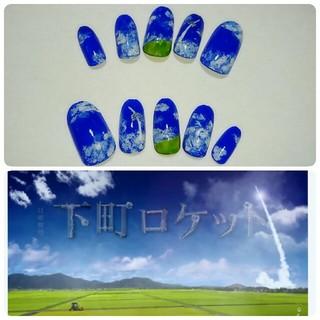 下町ロケットイメージ  ネイルチップ(文学/小説)