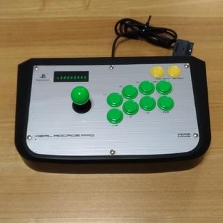 プレイステーション(PlayStation)のReal Arcade pro リアルアーケード (その他)