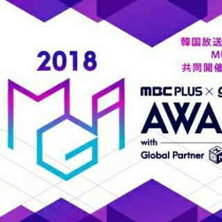 ボウダンショウネンダン(防弾少年団(BTS))のMGA 2018(ミュージック)