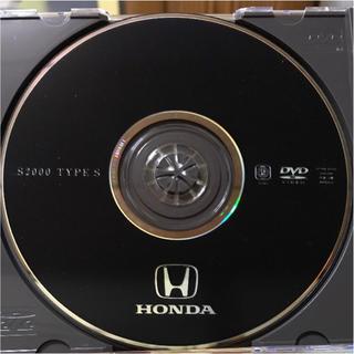 HONDA S2000 TYPE S 非売品DVD(カタログ/マニュアル)