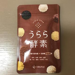 うらら酵素(ダイエット食品)