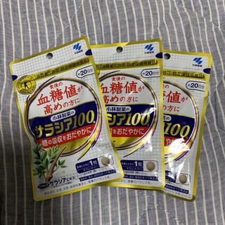 コバヤシセイヤク(小林製薬)のサラシア100 3個セット (ダイエット食品)