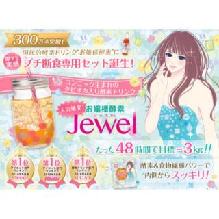 お嬢様酵素Jewel 6包入り(ダイエット食品)