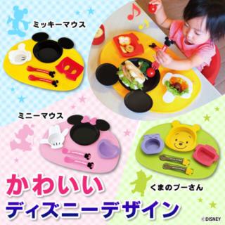 ディズニー(Disney)のディズニー 食事プレート(プレート/茶碗)