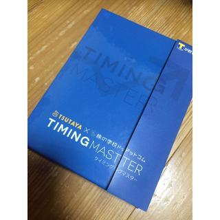 株の学校 タイミングマスター TIMING MASTER 窪田 剛 DVD3枚組(その他)