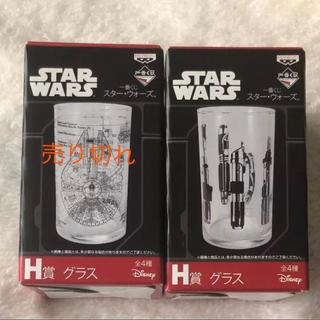 ディズニー(Disney)のスターウォーズ グラス コップ ライトセーバー star wars(グラス/カップ)