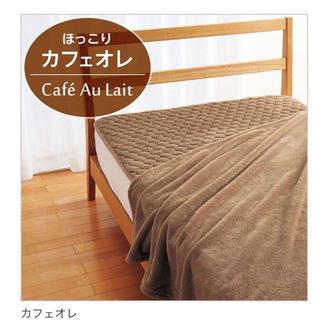 ふわもこあったか毛布 シングルサイズ(毛布)