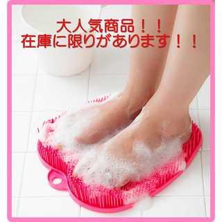 新品☆未使用☆フットブラシ お風呂で使える角質ケアブラシ ピンク(フットケア)